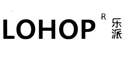 lohop是什么牌子_乐派品牌怎么样?