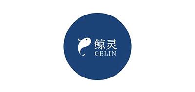 GELIN是什么牌子_鲸灵品牌怎么样?