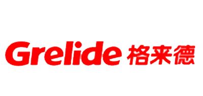 Grelide是什么牌子_格来德品牌怎么样?