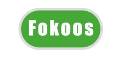 FOKOOS是什么牌子_FOKOOS品牌怎么样?