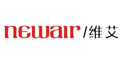 Newair是什么牌子_维艾品牌怎么样?
