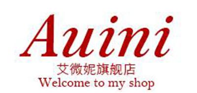 Auini是什么牌子_艾微妮品牌怎么样?
