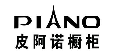 皮阿诺/PIANO