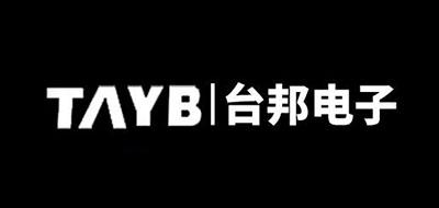 TAYB是什么牌子_台邦品牌怎么样?