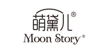 Moonstory是什么牌子_萌黛儿品牌怎么样?