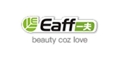EAFF是什么牌子_一夫品牌怎么样?
