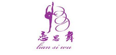 恋思舞是什么牌子_恋思舞品牌怎么样?