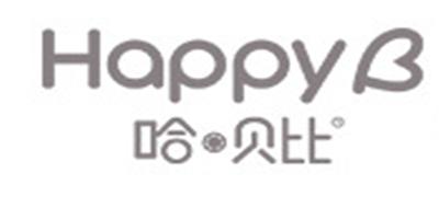 HAPPYB是什么牌子_哈贝比品牌怎么样?