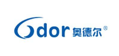 GDOR是什么牌子_奥德尔品牌怎么样?