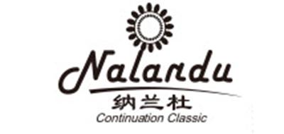 纳兰杜是什么牌子_纳兰杜品牌怎么样?