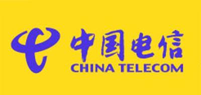 广东电信是什么牌子_广东电信品牌怎么样?