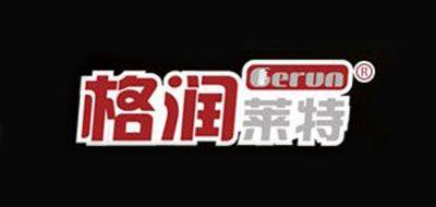RURUN是什么牌子_格润莱特品牌怎么样?