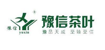信阳红茶十大品牌排名NO.8
