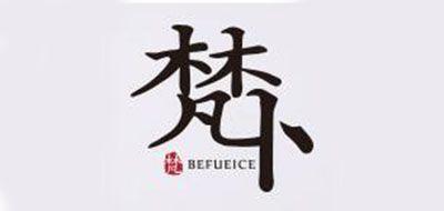 梵卜/BEFUEICE
