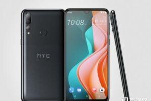 HTC在台湾地区推出Desire 19s手机:售价1400元-1