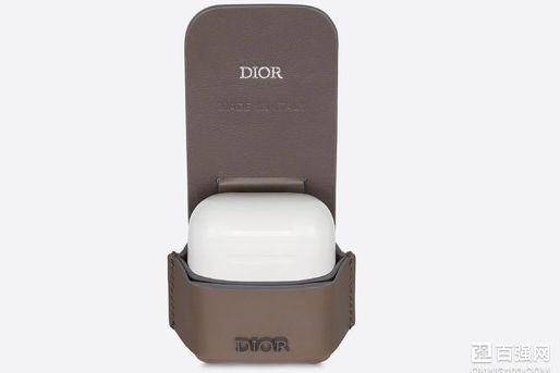 比耳机还贵的Dior AirPods 皮套,2900元!-1