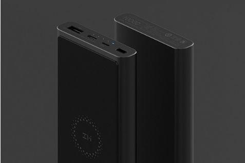 紫米推出无线充移动电源套装:iPhone充电一套搞定-3