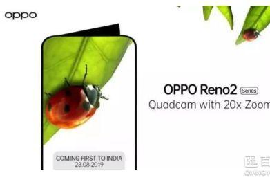 OPPO Reno2将于9月10日正式发布:后置垂直排列四摄-2
