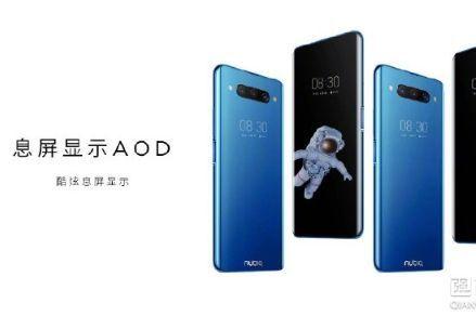 努比亚Z20双屏智能手机正式发布:骁龙855 Plus-2
