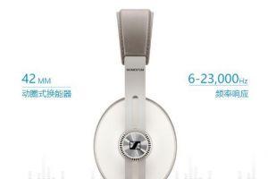 森海塞尔正式在国内发布:第三代 Momentum Wireless 降噪耳机-1