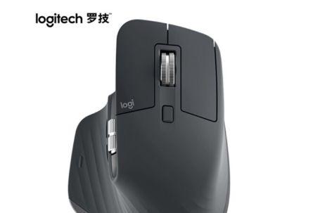 罗技MX Master 3无线鼠标开启预售:续航达70天-2