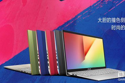 华硕VivoBook15 X上架:预售价6199元-2