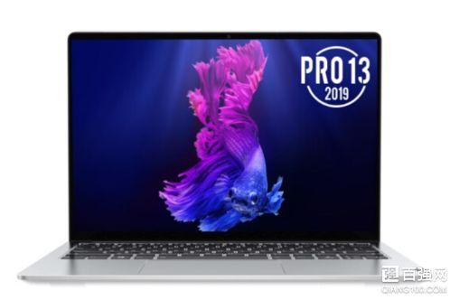 联想小新Pro13开启预售:售价5699元-2