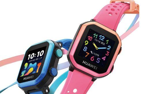 华为儿童手表3s正式开售:八重AI定位-1