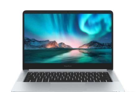"""荣耀MagicBook 2019推出Linux版:擅长""""搞机""""-2"""