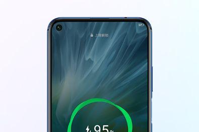 荣耀20S正式发布:荣耀最强自拍手机-3