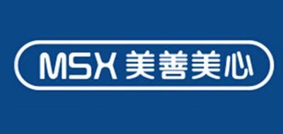MSX是什么牌子_美善美心品牌怎么样?