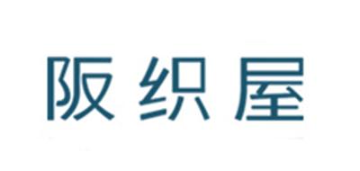 和服十大品牌排名NO.8