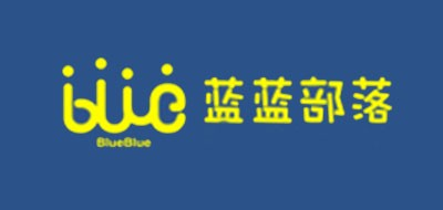 BLUE是什么牌子_蓝蓝部落品牌怎么样?