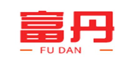 富丹是什么牌子_富丹品牌怎么样?