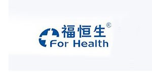 FOR HEALTH是什么牌子_福恒生品牌怎么样?