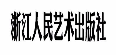 行书字帖十大品牌排名NO.8
