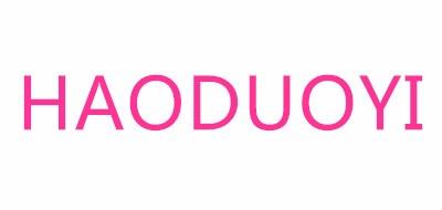 HAODUOYI是什么牌子_HAODUOYI品牌怎么样?