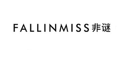 非谜/FLLINMISS