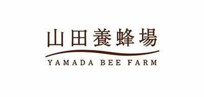 山田养蜂场是什么牌子_山田养蜂场品牌怎么样?