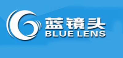 蓝镜头是什么牌子_蓝镜头品牌怎么样?