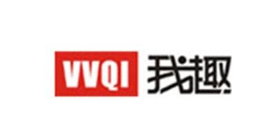 VVQI是什么牌子_我趣品牌怎么样?