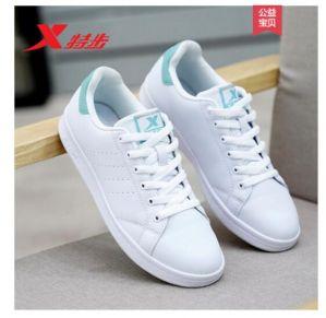 盘点2017年安踏、特步和李宁最受欢迎的小白鞋-2