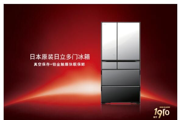 日立冰箱的R-X750GC和日立的R-SBS3100C型号那个好,好在哪里?-1