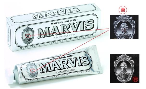 """牙膏中的""""爱马仕""""—意大利Marvis牙膏以及该如何辨别真假-1"""