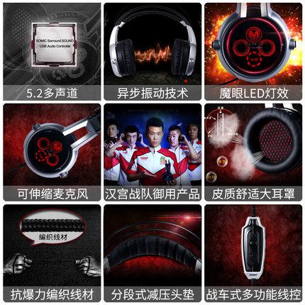 硕美科游戏耳机哪个型号值得入手?-3