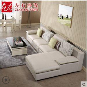 左右沙发质量怎么样?价格是多少?-1