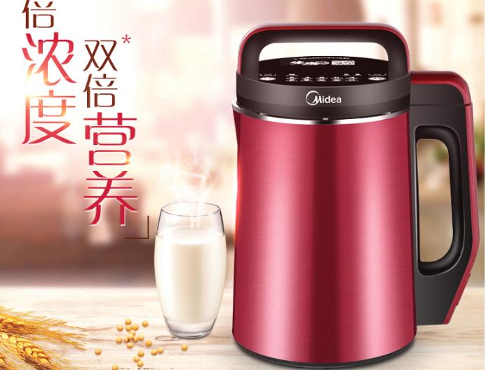 苏泊尔豆浆机怎么样?谁能推荐几款500元以内的豆浆机?-2