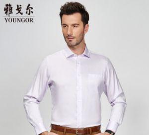 雅戈尔衬衫怎么样?雅戈尔衬衫值得入手吗?-1
