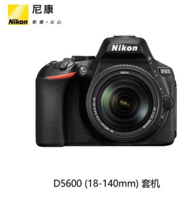 Nikon/尼康D5600单反相机怎么样?-1