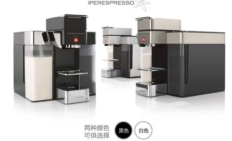 意利(illy )咖啡机怎么样?意利 Y5 胶囊咖啡机有什么优缺点?-1
